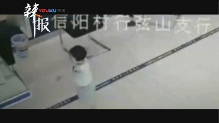 惨剧!监拍3岁幼童拉银行柜台玩 被砸压身亡