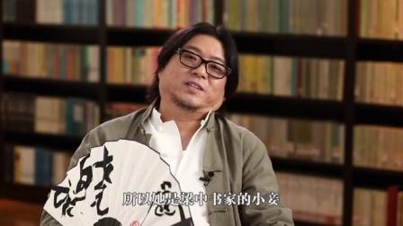 《金瓶梅》之西门庆创业史