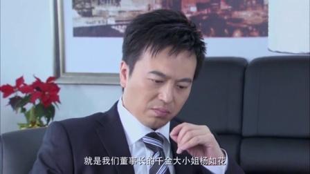 《苦咖啡》10集预告片