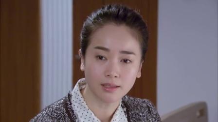 《苦咖啡》12集预告片