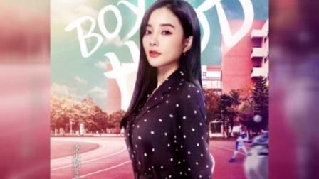 土豆娱乐快报 2017 5月 《我们的少年时代》曝单人海报 TFBOYS青春肆意 170504