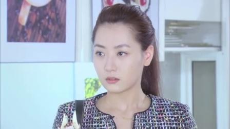《苦咖啡》23集预告片