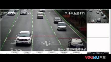 老司机如何躲马路上的电子眼 39