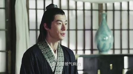 热血长安 第二季 04 花仙摄魂
