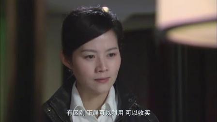 《苦咖啡》28集预告片