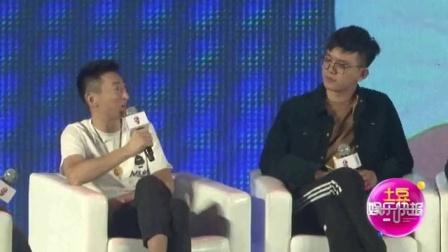 土豆娱乐快报 2017 5月 华海影业发布年度片单 金庸经典《飞狐外传》将拍剧版 170510