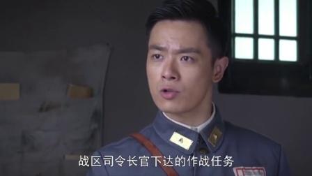 《铁血》23集预告片