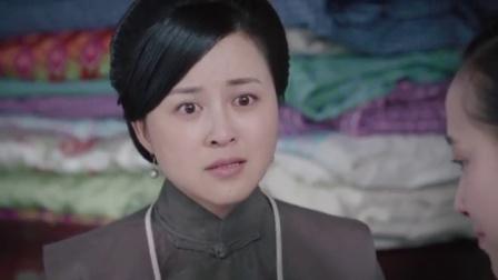 《铁血》25集预告片