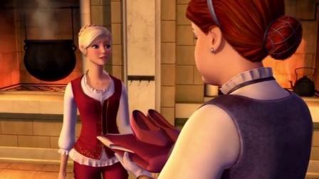 芭比之梦幻魔法 芭比公主三剑客