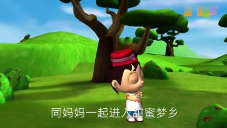 小红帽(3D版)(43)