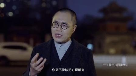 """老子与道德经(四) """"精气神""""是什么? 20170515"""