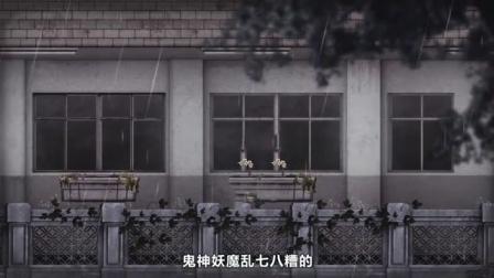 01 第一夜 电梯怪谈 第一章 三个传说