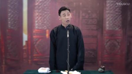 单口书:黄泉导师之断龙台(三)