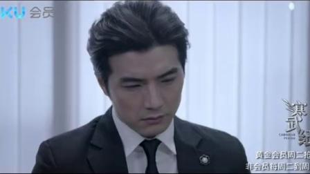 《寒武纪》13集预告片