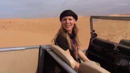 09 阿拉伯的冒险