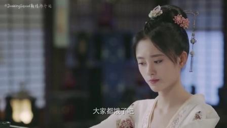《热血长安 第二季》上官紫苏 鞠婧祎cut 07