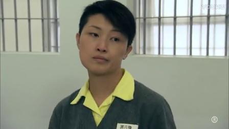 每天一包烟?徐子珊查牢房发现疑点,抓出收别人香烟的女犯