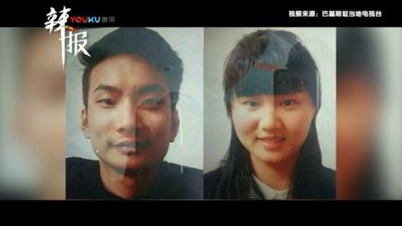 中国夫妇在巴基斯坦遭绑架 监控录像曝光