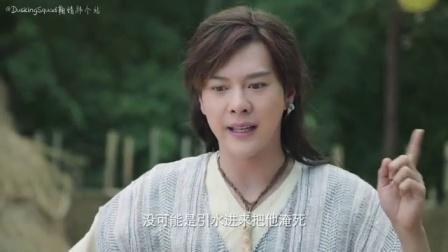 《热血长安 第二季》上官紫苏 鞠婧祎cut 10