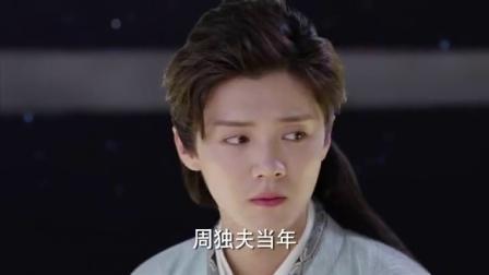 【鹿晗Cut】47集 陈长生偶然发现自己血液的特别之处