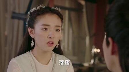 """【吴倩Cut】47集 落落公主变身""""话痨"""" 贴身陪床寸步不离"""