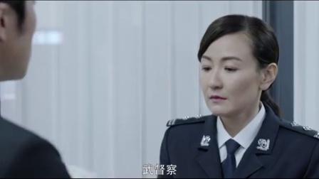 李永基新官上任三把火 狠批警厅的武督查