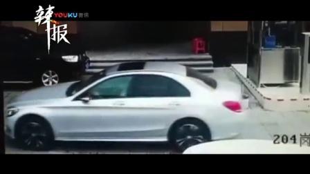 阻止车入库 保安遭奔驰径直碾过