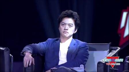 现场   2017快男选手演绎改编版《老司机》  罗志祥哭腔伴唱《江南》引爆笑