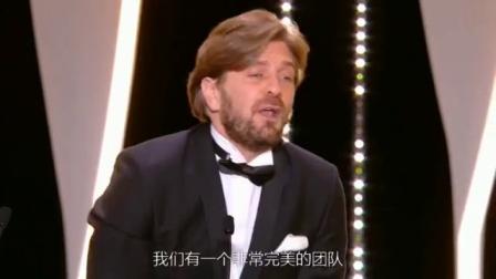 优酷全程直击70届戛纳电影节 金棕榈大奖 自由广场