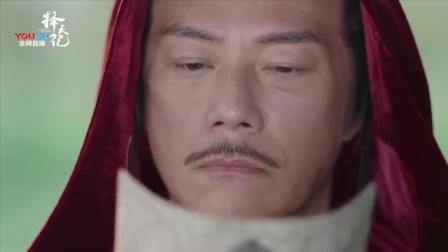 择天记里一直隐藏最深的幕后大boss红袍竟然是他