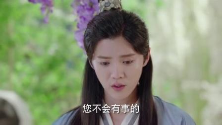 【抢先看】53集 好儿子!鹿晗高空救走圣后 要给她洗衣做饭