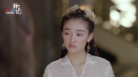 择天记 精彩看点 吴倩对爱豆如此冷漠把自己的爸妈都惊呆了 0601
