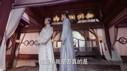 【鹿晗Cut】53集 挽救家国天下 陈长生决心破解周独夫的秘密