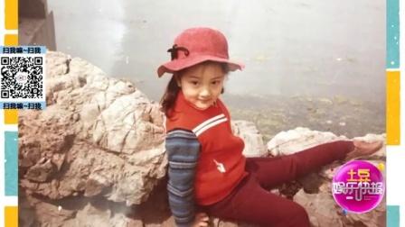李小璐晒童年照撞脸女儿甜馨 十足孩子气 170601