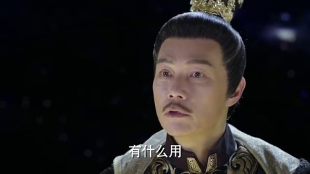 【古力娜扎CUT】55集 有容营救长生 险遭天凤祭阵