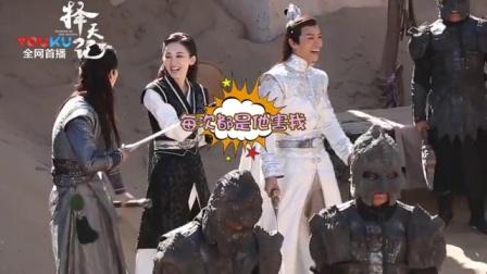 《择天记》长生有容秋山君魔族片场趣味互动花絮