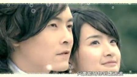《恶作剧2吻》主题曲-幸福合作社MV