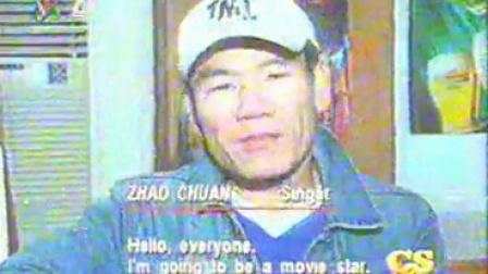 周华健-1998年3月《爱情麻辣烫》采访花絮