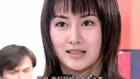 汉城之恋 01