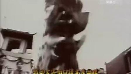 《精武五虎》主题曲