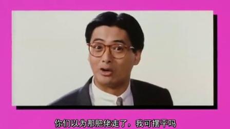 周润发电影《大丈夫日记》国语DVD