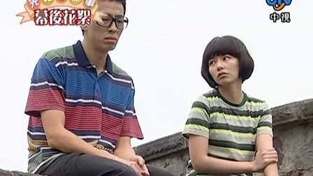 光阴的故事 幕後花絮06