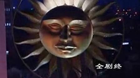 电视剧<心疼女人>主题曲