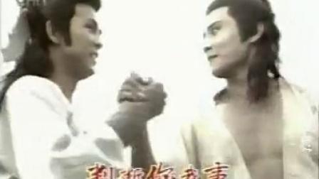 神剑魔刀 TVB片头主题曲