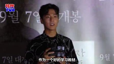 韩伴FUN 2016 9月 《一日三餐》成员南柱赫等 全来力挺车胜元电影 160905