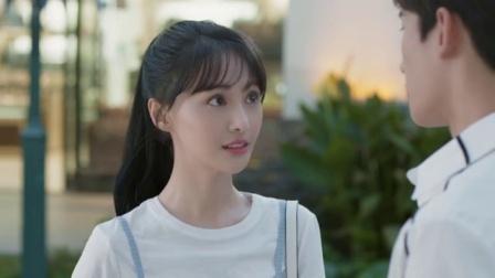 《微微一笑很倾城》27集 杨洋肖奈cut