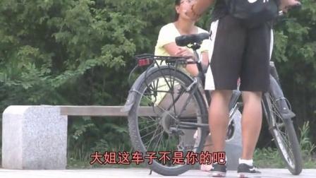 偷自行车 看广场大爷大娘如何应对24