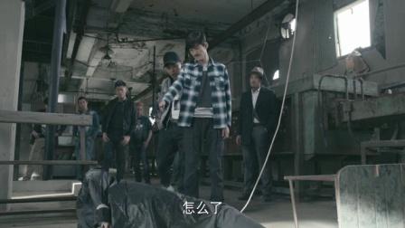 《十宗罪》画龙被逼亲手枪杀李元亮