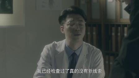 《十宗罪》特案组遭暴击 于小彤带伤上阵