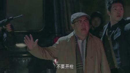 《十宗罪》李元亮挟持张翰反被打